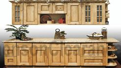 Buy Knotted Oak, Discount Kitchen Cabinets